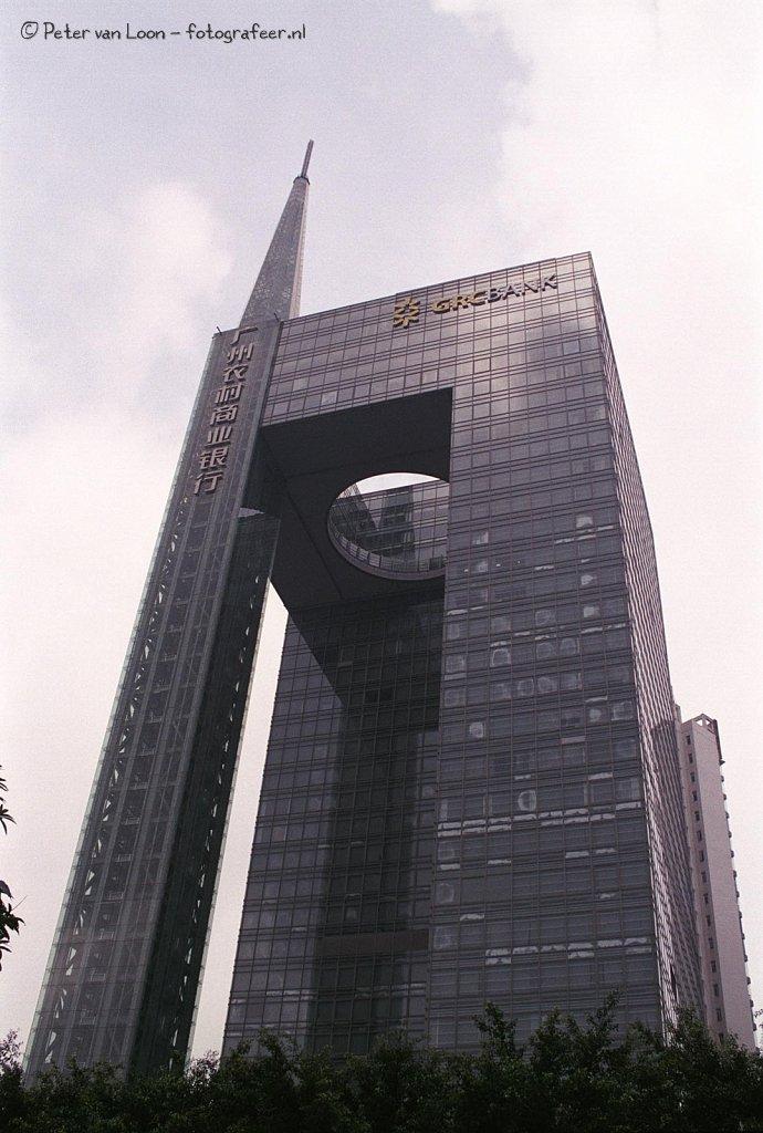 Guangzhou, China.